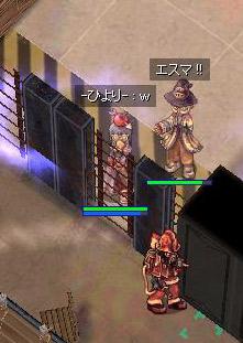 壁越しにエスマはあたるのか