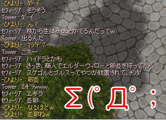 070717_8.jpg