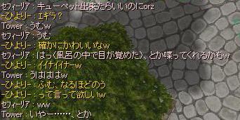 070717_9.jpg