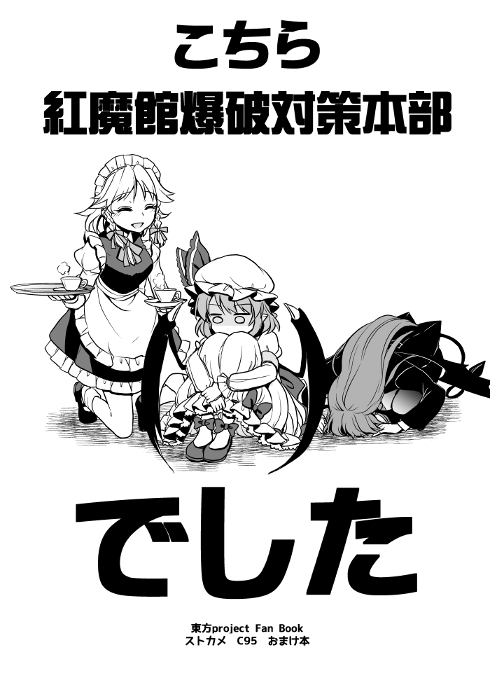 本文_001.png