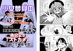 ND漫画本編_018_019.png